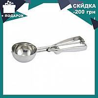 Ложка для мороженого шариками механическая Benson BN-169 (5 см) из нержавеющей стали, фото 1