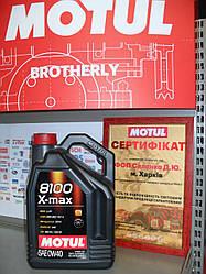 Моторное масло Motul 8100 x-max 0W40 5л