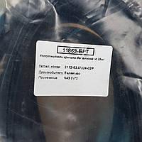 Уплотнитель багажника 2172