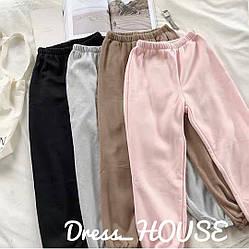 Спортивные женские тёплые штаны ,цвет пудра