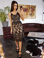 Премиум-платье миди с кружевом на бретельках