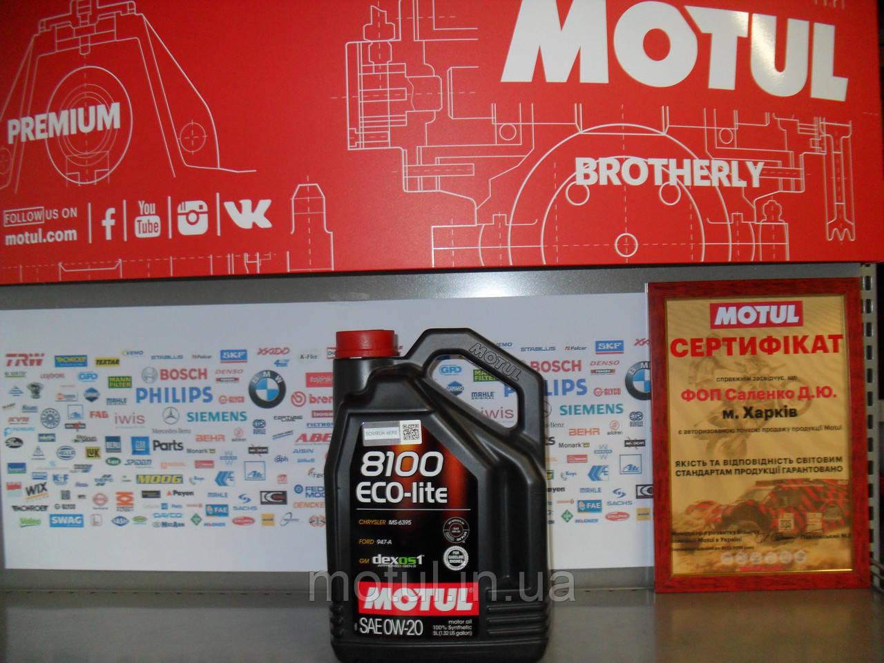 Моторное масло Motul 8100 eco-lite 0W20 5L