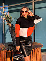 Трикотажная женская свободная кофта трехцветная 65sv648