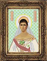 Схема иконы для вышивки бисером - Александра Святая Царица, Арт. ИБ4-36 Распродажа