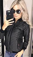 Куртка женская демисезонная короткая легкая плащевка на синтепоне 42 размер, цвет черный.