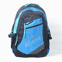 Спортивный фирменный рюкзак EDISON (Код 545) - голубой