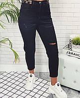 Женские черные джинсы Fendi, фото 1