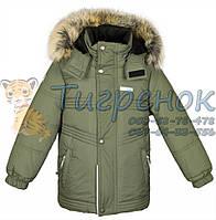 Куртка Lenne Milo 18337-330 110р