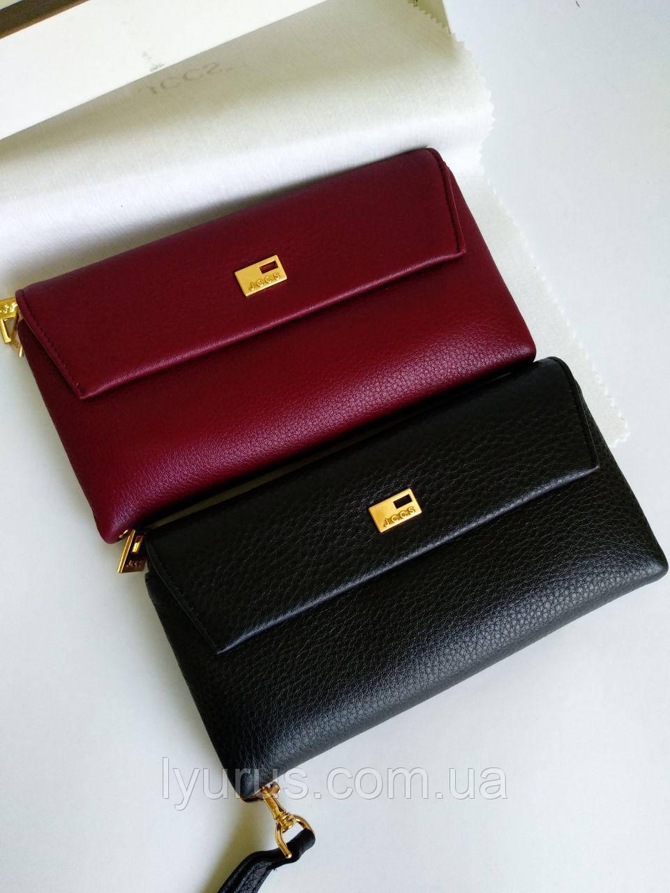 Кожаный кошелёк GCCS в красном и черном цвете