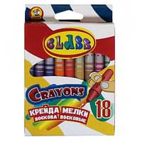 Карандаши восковые CLASS 7604 круглая 18 цветов 8-90мм (1)