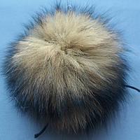 Бубон (помпон) из натурального меха хвостовой части песца.Цвет под енота.Размер 11-14 см
