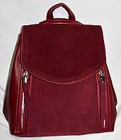 Женский бордовый рюкзак-сумка из натуральной замши 26*20 см