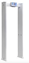 Металлодетектор арочный БЛОКПОСТ Z 1, фото 2