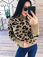 Свитер женский леопард