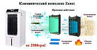 Климатический комплекс Zenet Zet-475 аналог мобильного кондиционера