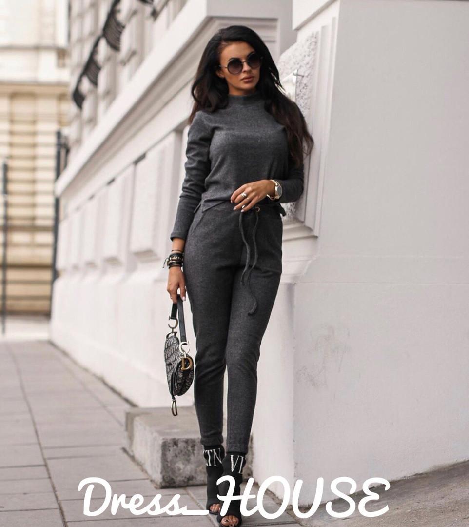 Стильный женский теплый костюм,графитовый цвет