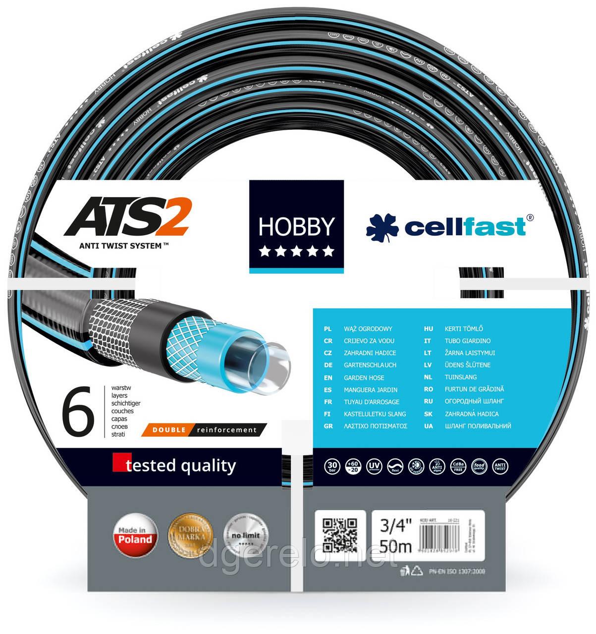 Шланг садовый Cellfast Hobby для полива диаметр 3/4 дюйма, длина 50 м (HB 3/4 50)