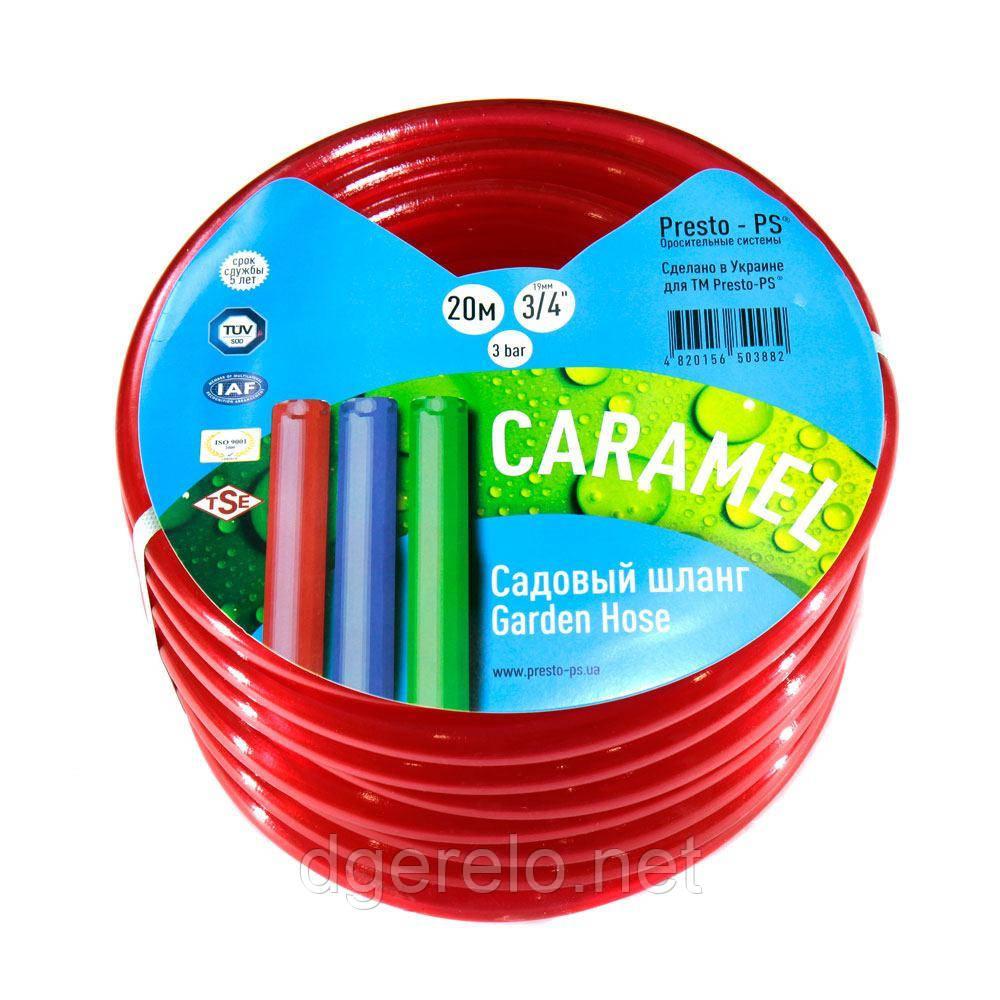 Шланг для полива Evci Plastik Софт Силикон (Caramel красный) садовый диаметр 3/4 дюйма, длина 30 м (SE-3/4 30)