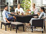 Набір садових меблів Columbia Dining Set 7 Pcs з штучного ротанга ( Allibert by Keter ), фото 10