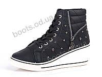 """Ботинки демисезонные женские """"Lion"""" #A01 черный. р-р 36-41. Цвет черный. Оптом"""