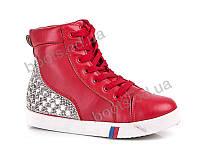 """Ботинки демисезонные женские """"Lion"""" #101 красный. р-р 36-41. Цвет красный. Оптом"""