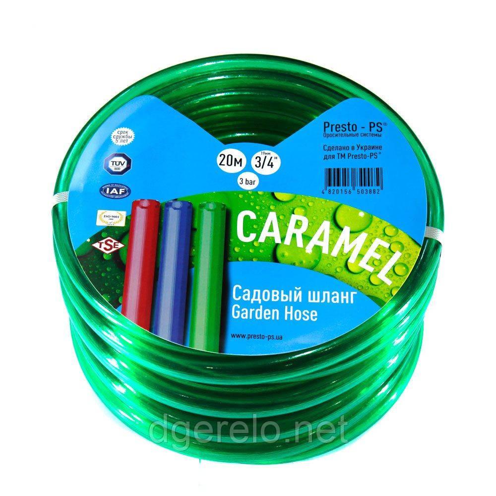 Шланг поливочный Presto-PS силикон садовый Caramel (зеленый) диаметр 3/4 дюйма, длина 20 м (CAR-3/4 20)