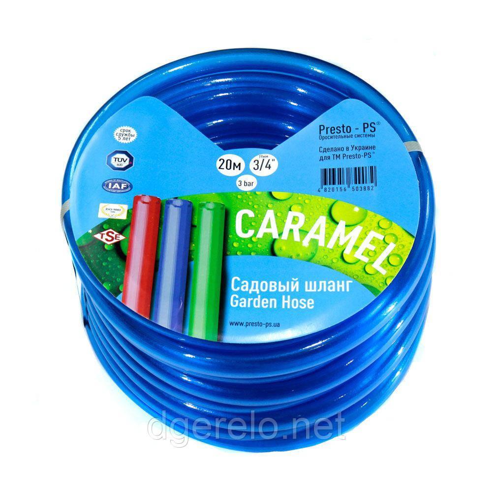 Шланг для полива Evci Plastik Софт Силикон (Caramel синий) садовый диаметр 3/4 дюйма, длина 20 м (CAR B-3/4 20)