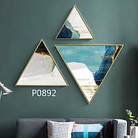 ✅ Модульная треугольная картина 3 в 1