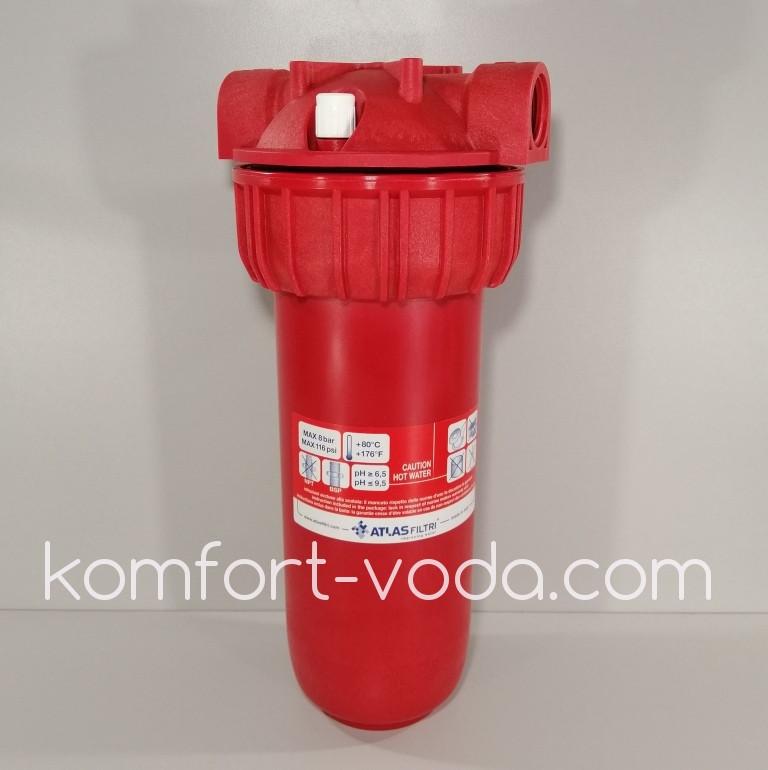 Фильтр горячей воды Atlas Senior Plus HOT 3P-AFP SX