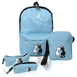 Городской рюкзак для девочек 4 предмета Котики голубой 154082