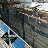 Нержавіючий лист 1,0 (1,25х2,5) 4N+PVC AISI 430(12Х17) шліфований в плівці технічний, фото 6