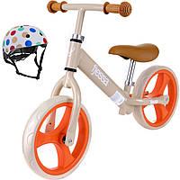 Велосипед беговой Grande бежевый шлем в горошек в комплекте БЕСПЛАТНО