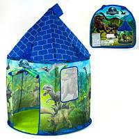 """Палатка детская """"Динозавры"""", в сумке X001B sct"""