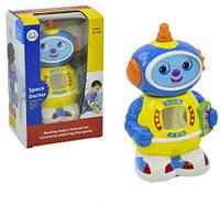 """Интерактивная игрушка робот """"Космический доктор"""" scs"""
