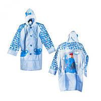 Дождевик CLG17016 голубой М scs