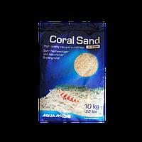 Коралловая крошка Aqua Medic Coral Sand 2-5 мм 10 кг (420.20-2/128444)