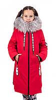 Зимняя куртка парка для девочки Arsi Bordo Red 44
