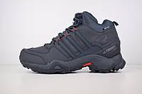 Мужские зимние кроссовки на меху в стиле Adidas Swift Terrex, кожа, синие 41 (26 см)
