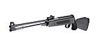 Пневматична гвинтівка KANDAR WF600P 4,5 мм оптика 4х20, фото 2