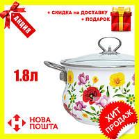 Эмалированная кастрюля с крышкой Benson BN-116 белая с цветочным декором (1,9 л) | кухонная посуда | кастрюли