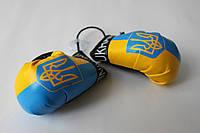 Перчатки с гербом Украины боксерские в машину (сувенирные)