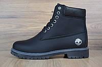 Женские зимние ботинки на меху в стиле Timberland, кожа, черные 36 (22,5 см)