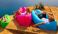 Надувной шезлонг гамак диван мешок Ламзак Lamzac, AIR sofa с карманом, длина 2,35 метра!