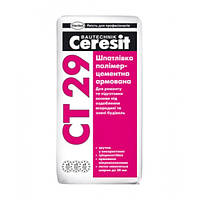 Ceresit СТ 29, Шпаклевка полимер-цементная стартовая 25 кг