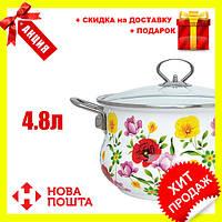 Эмалированная кастрюля с крышкой Benson BN-119 белая с цветочным декором (4.8 л) | кухонная посуда | кастрюли