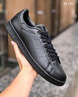 Мужские кроссовки в стиле Adidas Stan Smith, кожа, полиуретан, черные 41 (26 см)