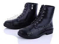 """Ботинки зимние женские """"Loretta"""" #SA68-M. р-р 37-41. Цвет черный. Оптом"""