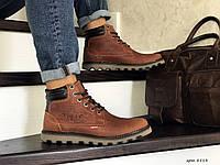 Мужские зимние ботинки на меху в стиле Levis, натуральная кожа, коричневые 41 (27,3 см)