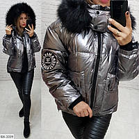 Куртка женская короткая зимняя теплая синтепон 250 размеры 42 44 46 Новинка много цветов