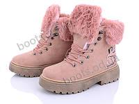 """Ботинки зимние женские """"Love-L&M-ZDW"""" #6938 pink. р-р 36-41. Цвет розовый. Оптом"""